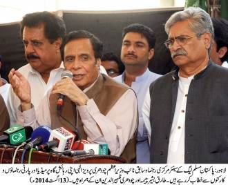 Long march will end only after sending the Prime Minister back to home Ch Pervaiz Elahi