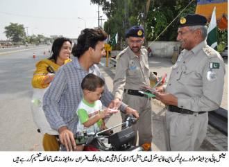 Motorways police give lecture to violators rather to fine on Independence day