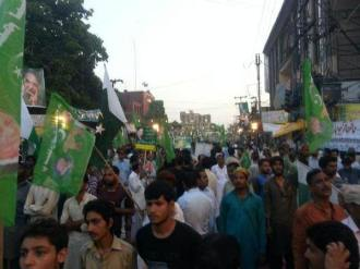 PML-N rally in Lahore