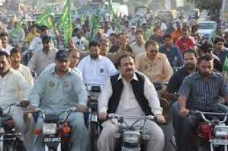 PML-N rally