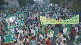 PMLN rally in Faisalabad