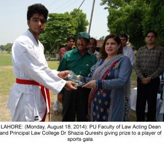 PU Law College organizes sports events