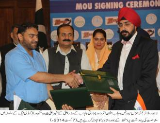 SBP and World Kabaddi League signs a MoU