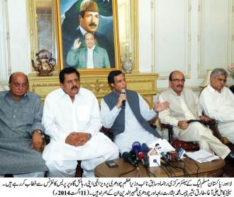 Shahbaz Sharif tasked N-League terrorists to attack Ch Shujat Hussain Ch Pervaiz Elahi