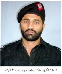 Shaheed Constable Muhammad Fiaz