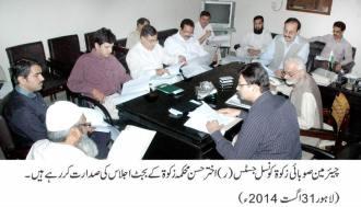 Chairman Zakat Council