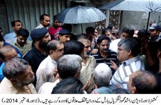 Commisioner Lahore