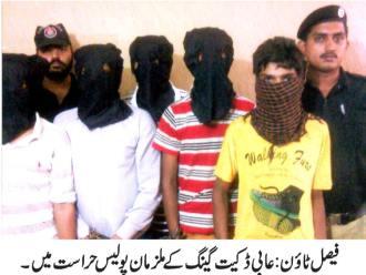 Faisal Town Gang