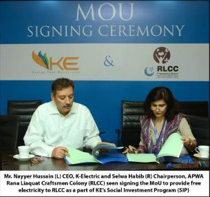 K-Electric & RLCC MoU signing Ceremony Picture