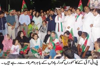 PTI sit in