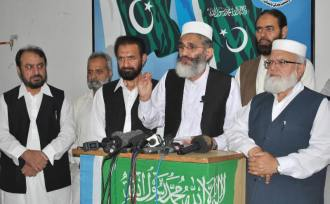 ameer ji sirajul haq addresing a press conf in islamabad