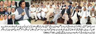 Photo CPE 01 {Oct14-14}-Urdu