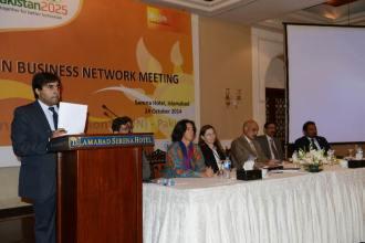 SUN Business Network Meeting Islamabad-2