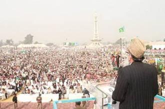 Munawar Hassan address at minar e Pakistan