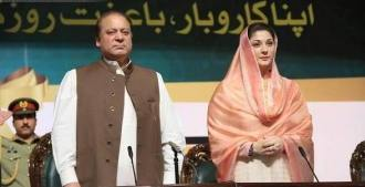 PM Nawaz Sharif with his daughter Maryam Nawaz