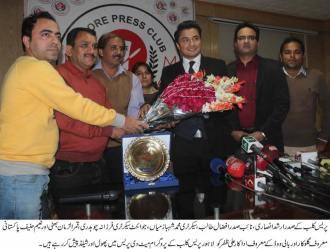 Arshad Ansari awards LPC honourary membership to Ali Zafar 1