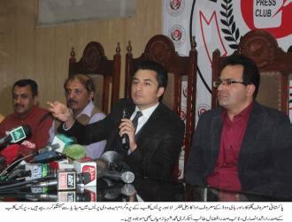 Arshad Ansari awards LPC honourary membership to Ali Zafar