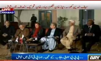 Imran Khan press conference in Islamabad
