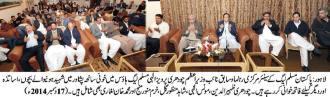 Photo CPE 01 {Dec17-14}-Urdu