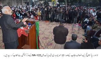 PTI Tigers hullabaloo spoil PTI Punjab workers convention in NA-122