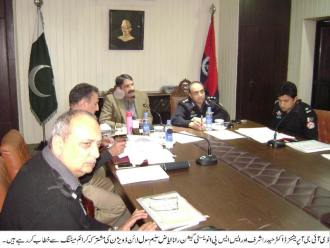 6 officers of Civil Lines Divisions screwed in a joint crime meeting