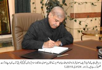 CM PUNJAB SHAHBAZ SHARIF VISITS SAUDI EMBASSY IN ISLAMABAD
