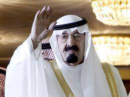 Shah Abdullah bin Abdul Aziz