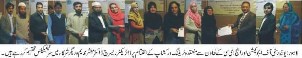 Admin Officer Faqiha Rizvi distributes certificates among the participants of training workshop