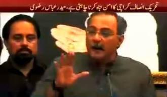 Haider Abbas Rizvi addressing a press conference