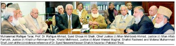 Speakers pay homage to late CJP(r) Nassem Hassan Shah at NPT 07-02-15