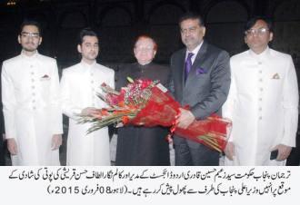 Syed ZaeeM Husain Qadari