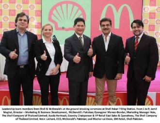 Shell & McDonalds - English Picture