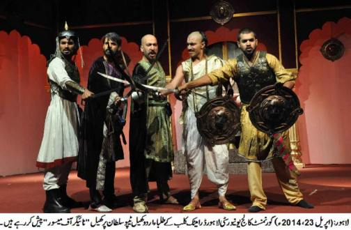 Tipu Sultan retold by GCU Dramatics Club