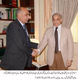 CM appreciates DCO Chakwal for seizing illegal Iranian coaltar