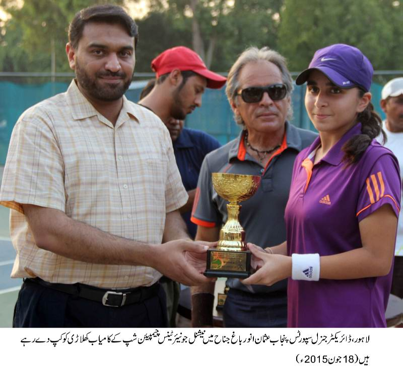 Quotes On Sports Prize Distribution: Sports Board Punjab Will Continue Its Efforts For The