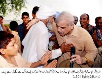 CM PUNJAB Shahbaz Sharif visits flood hit areas of South Punjab