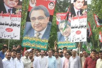 PPP protest for Qasim Zia