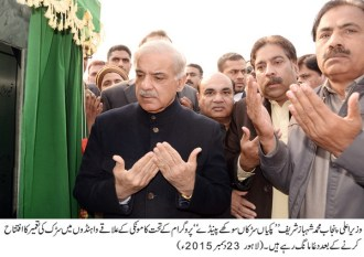 CM Punjab Shahbaz Sharif inaugurates a road at Wahndo, Kamoke