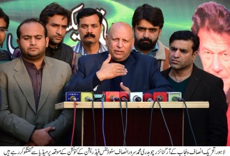 PTI Ch Sarwar Pic 20 DEC