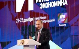 Vladimir Putin attended the First Russian Internet Economy Forum
