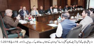 Shahbaz Sharif presides over a meeting of Cabinet Committee on Law and Order