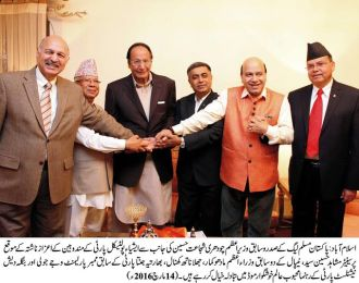 South Asian ex-Prime Ministers Forum formed in Islamabad to strengthen democracy