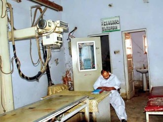 District Headquarter Teaching Hospital Sargodha