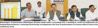 Commissioner Bahawalpur Saqib Zafar