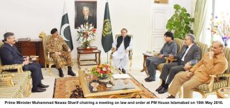 PM Nawaz Sharif chairing meeting on law & order