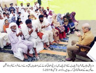Shahbaz Sharif visits Layya to condoles affected families