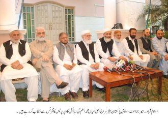 Siraj ul Haq press conference