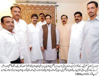 Ch Pervaiz Elahi appoints Ch Muhammad Saghir Asif President PML-Q  Toba Tek Singh