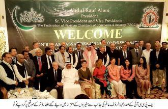 FPCCI holds Iftar dinner for ambassadors 1