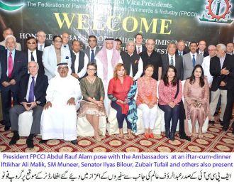 FPCCI holds Iftar dinner for ambassadors